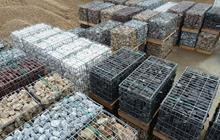 Stone-Cube gabion cages - Products